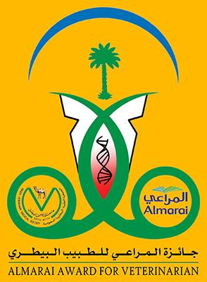 الجمعية الطبية البيطرية السعودية